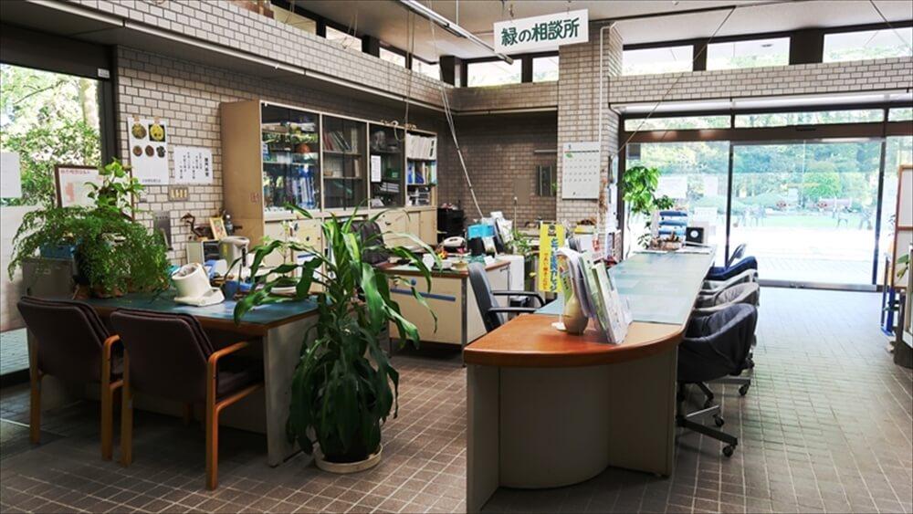緑の相談所・管理事務所