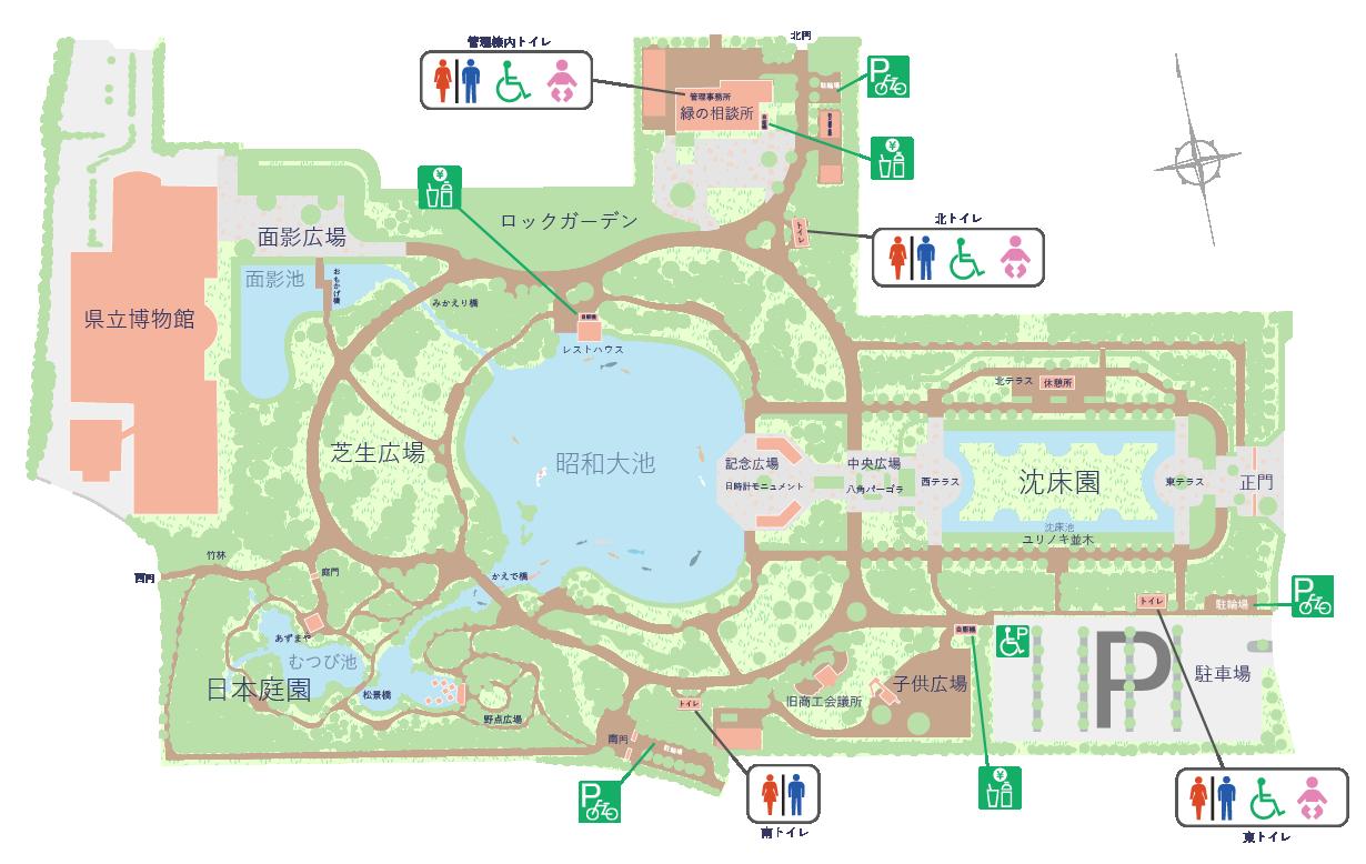 中央公園の施設